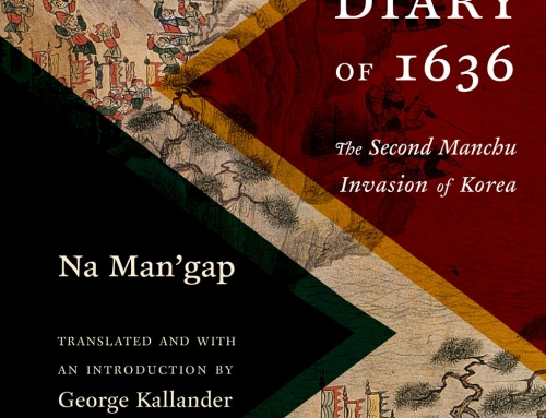 [Lecture Video Archive] Years of Living Dangerously: The Diary of 1636 and the Manchu Invasions of Korea